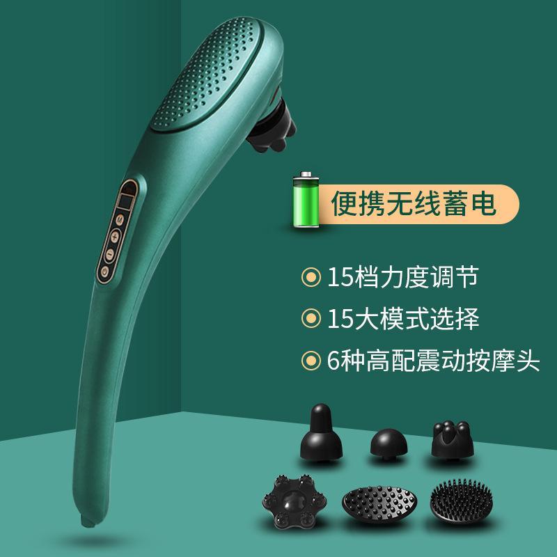 颈椎按摩器按摩棒多功能全身按摩锤充电手持式电动肩颈揉捏按摩仪器JZ-606
