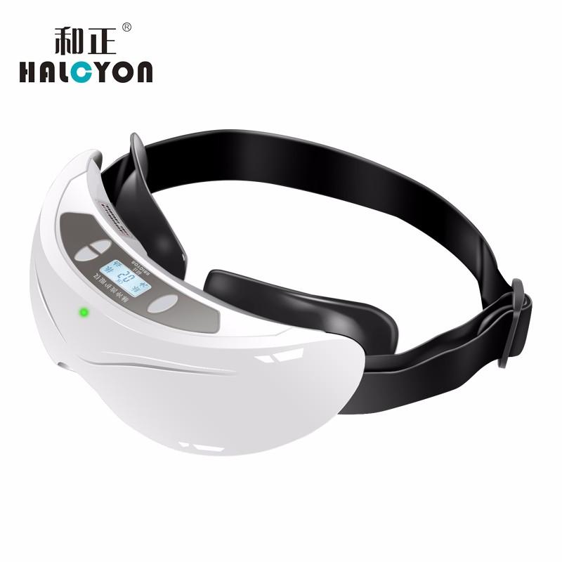 【和正】 脉冲波护眼仪 HZ-HYY-1