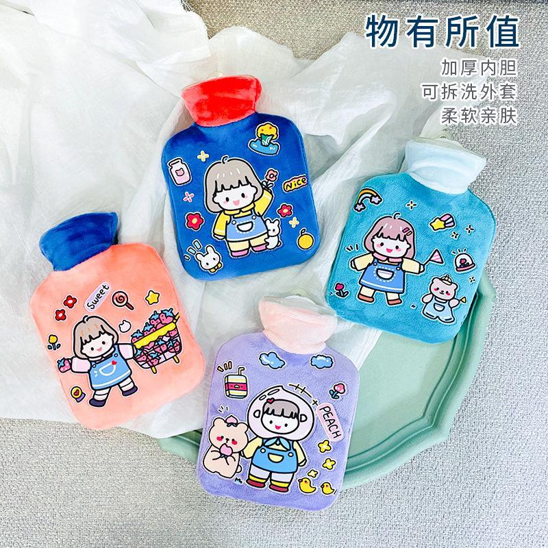 【乐尚星】童趣的时光热水袋便捷女生学生暖宝宝SY-2536/SY-3036/SY-5036/SY-1086/SY-2036