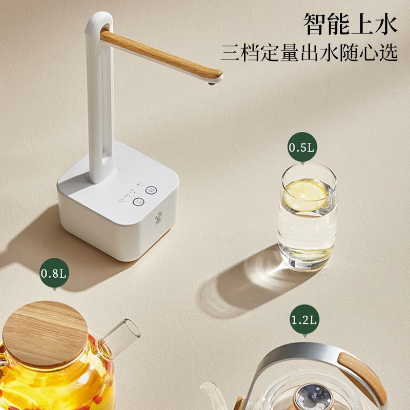 【鸣盏】自动上水器折叠可旋转家用桌面无线充电桶装水抽水器吸水泵压水器电动饮水机MZ-037