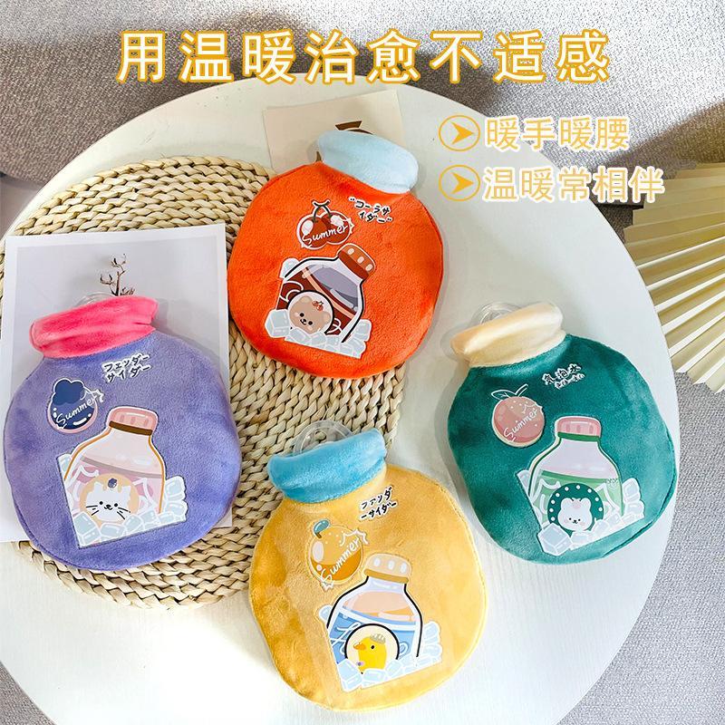 【乐尚星】果汁酱的汽水味热水袋加厚PVD内胆毛绒布套防爆暖水袋SY-2543/SY-3043/SY-5043/SY-1093/SY-1070
