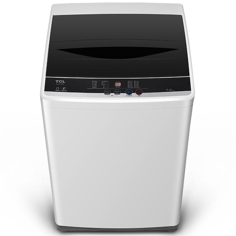 【TCL】7公斤 全自动波轮小型洗衣机 一键脱水 24小时预约 洗衣机小型便捷TB-V70A 亮灰色