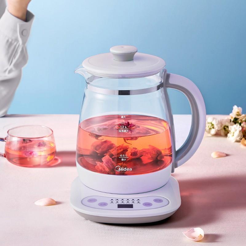 【美的】养生壶小型迷你家用多功能全自动玻璃水壶煎药壶GE1510