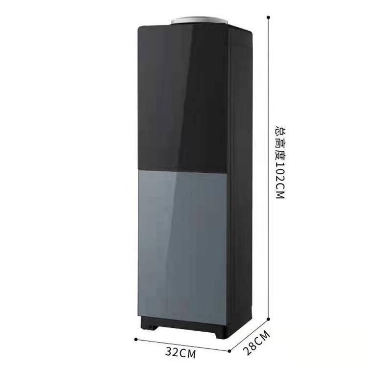 金正饮水机家用立式制冷制热台式小型办公室全自动智能饮水机