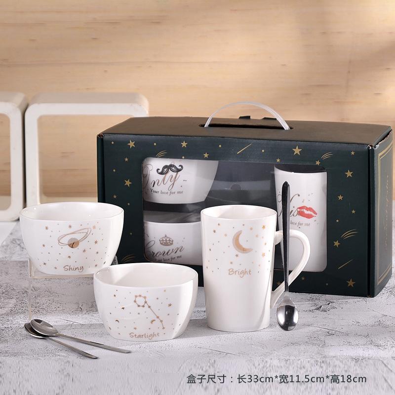 创意家用陶瓷饭碗陶瓷餐具套装1杯2碗3勺