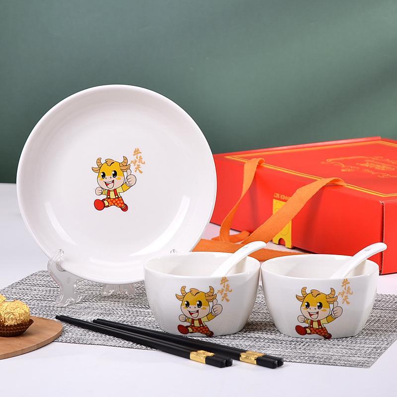 陶瓷餐具套装陶瓷碗套装创意碗筷盘