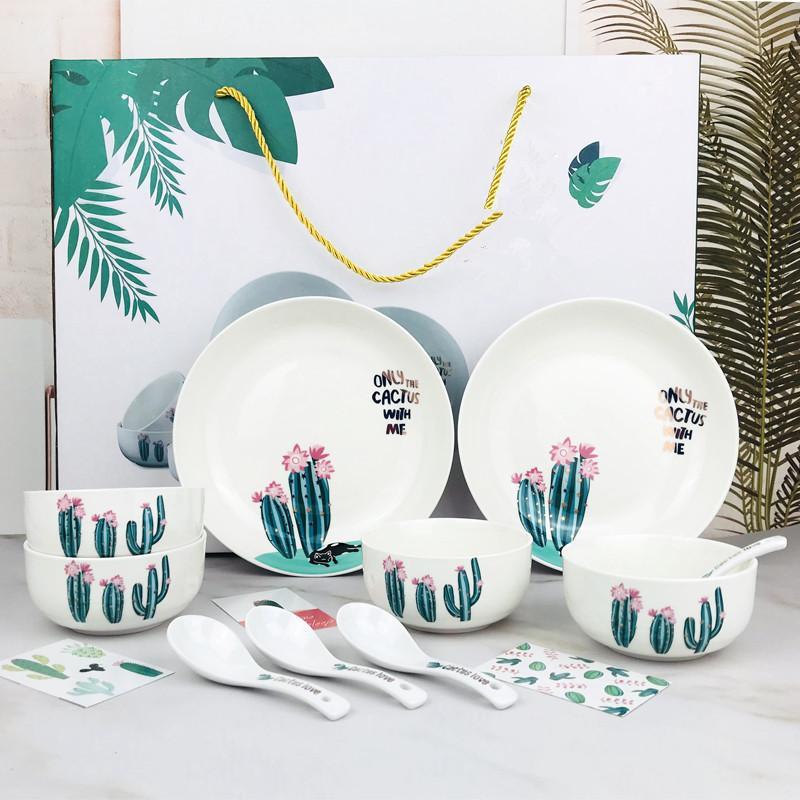北欧简约仙人掌陶瓷碗盘勺创意10头骨瓷餐具套装