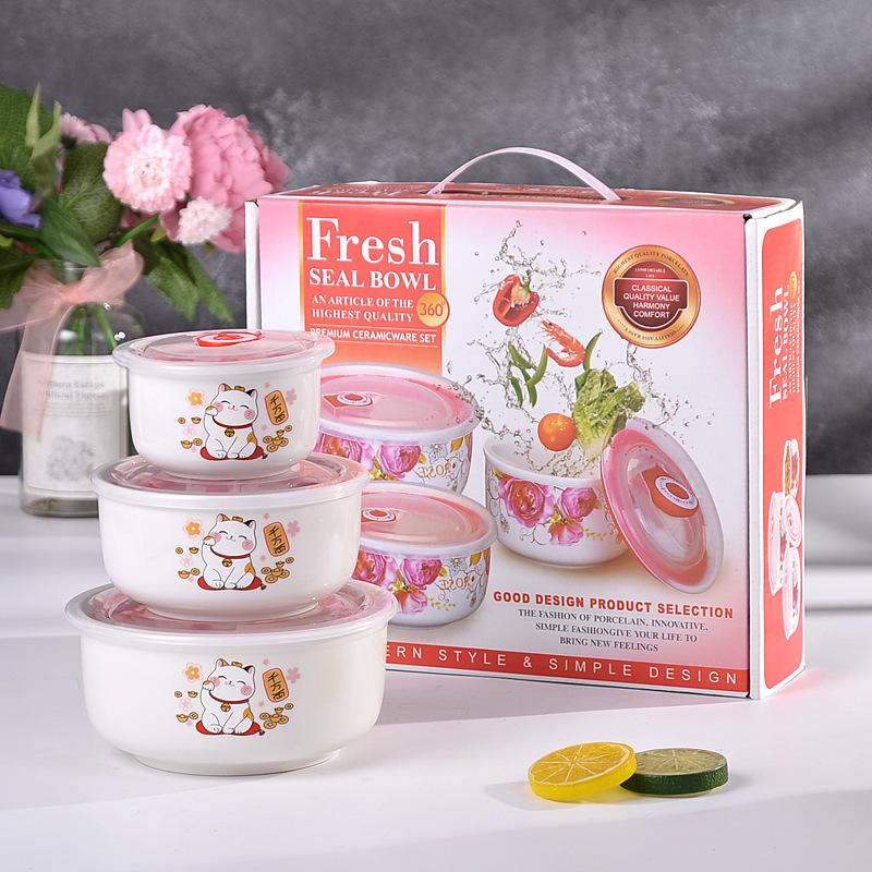 陶瓷密封保鲜碗三件套餐具套装礼盒装