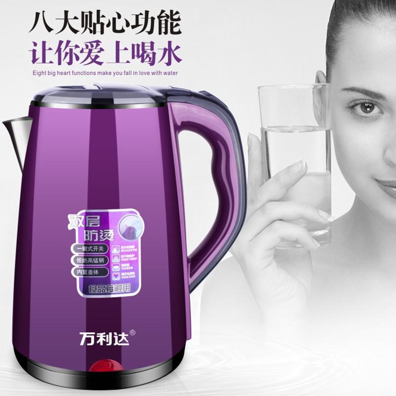 不锈钢电水壶快速电热水壶2.3L烧水壶