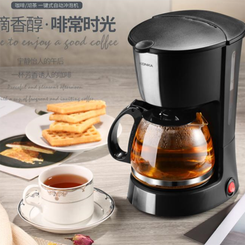 【康佳】KONKA咖啡机可可旋风意式咖啡机办公室家用煮茶机KGKF-529