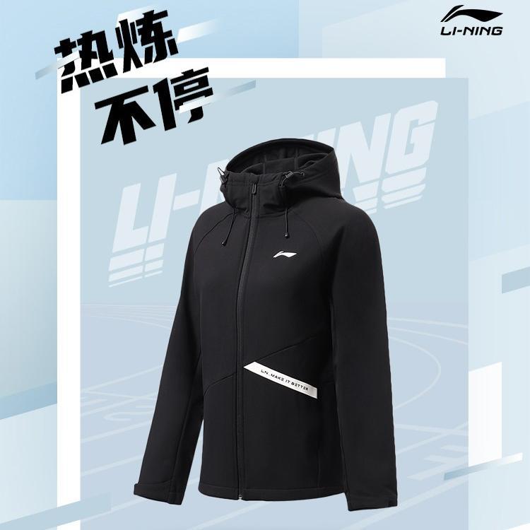 【李宁】风衣女健身系列加绒运动服饰运动风衣女款AFDR758-2-3