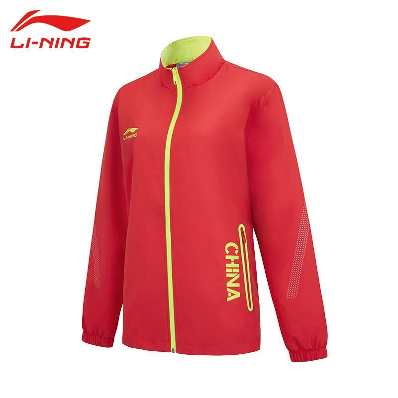 【李宁】中性男款女款运动风衣经典款式AFDQ333-1-2