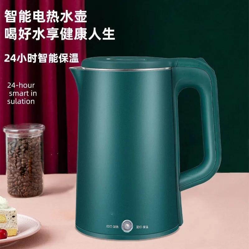 电热水壶家用电水壶自动断电保温开水壶烧水器烧水壶