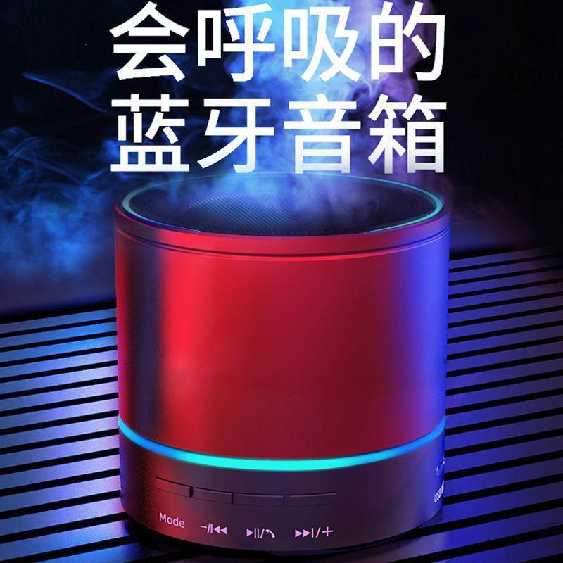 【颐电】蓝牙便捷式金属迷你小音箱AD-0353