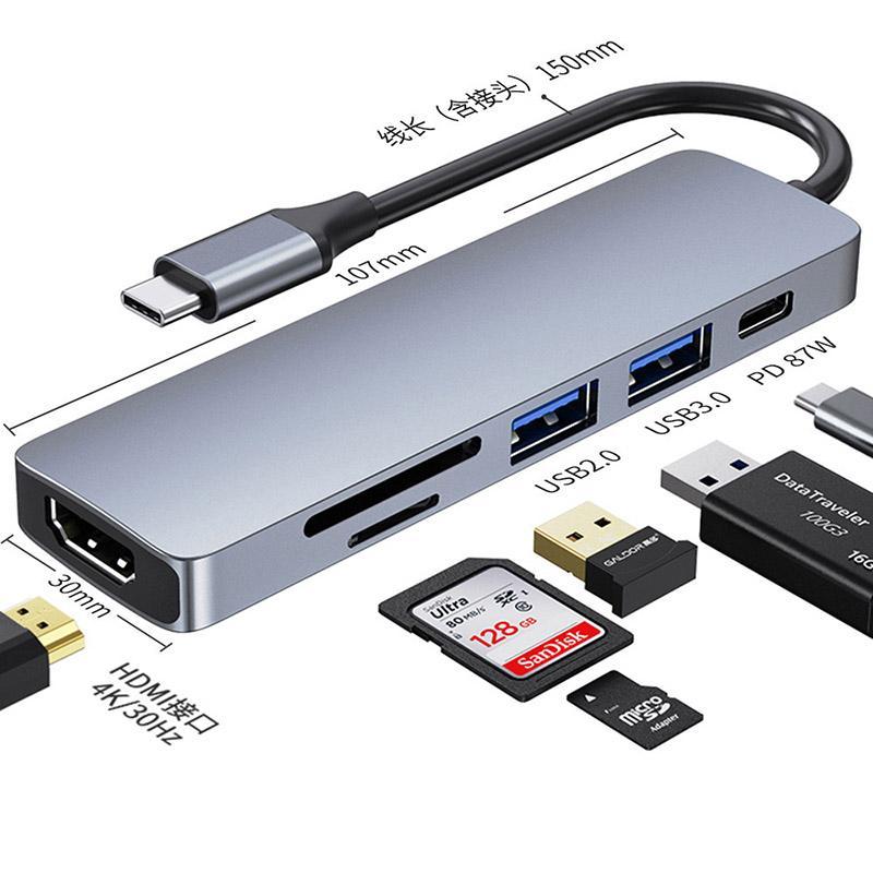 【REUP】亿柚USB-c hub switch扩展坞适用于苹果华为笔记本PD六合一KZ-13C