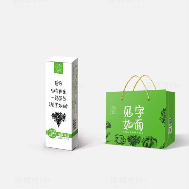 【陇间柒月】见面筷乐礼盒蔬菜面汤面素面方便速食菠菜挂面