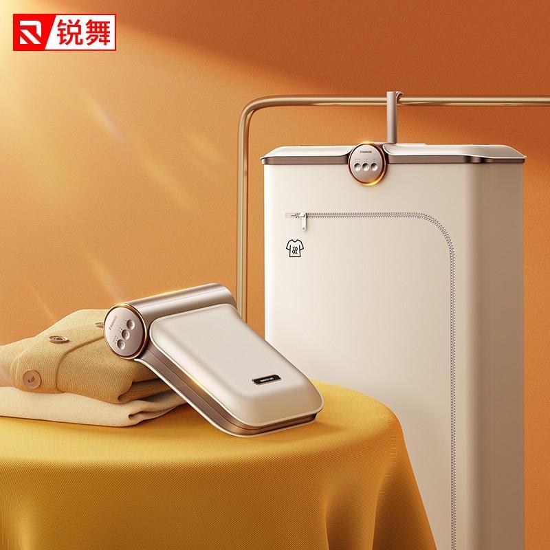 【锐舞】RANVOO烘干机家用干衣机烘衣机小型衣服干衣架L175