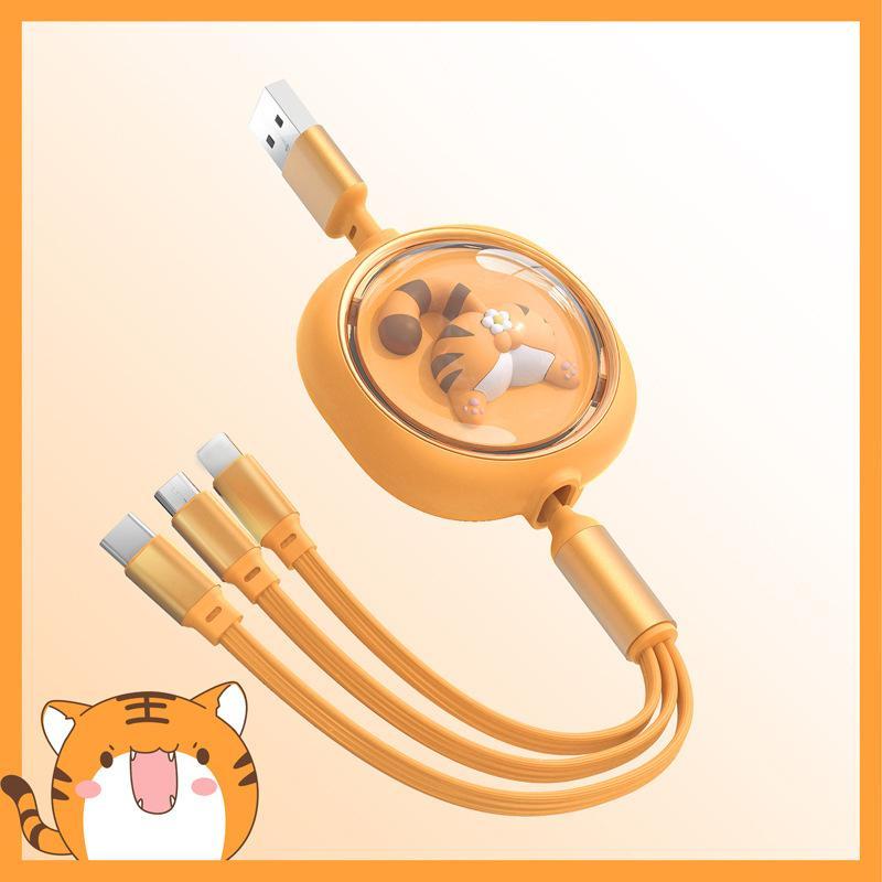 【艾克家族】萌萌虎双拉充电线一拖三伸缩数据线适用于苹果安卓21NF0416