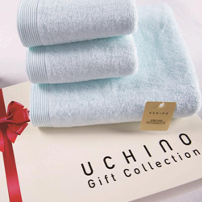 【内野】优品新疆棉系列三件套礼盒 浴巾-1面巾-2 HUH35913
