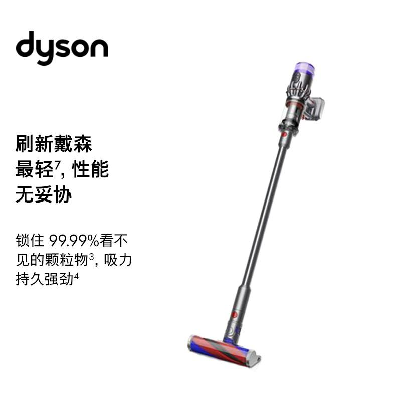 【戴森】Dyson1.5KG超轻量手持无线吸尘器Micro