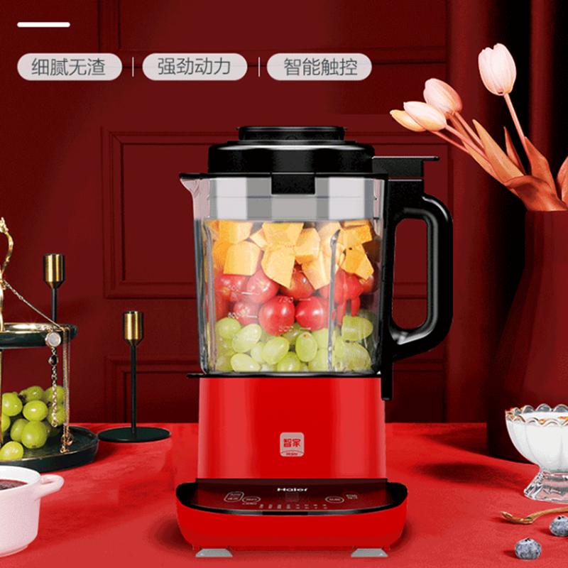 【海尔】Haier海尔破壁机薄底座 精钢刀头智能触控料理机QB0510F